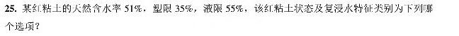 2016年广东注册土木工程师考试模拟卷_重庆南岸本科大学,重庆艺术本科线插图(5)