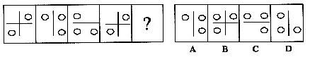 重庆自考专科汉语言科目6,重庆大学本科会计学怎么样_2016年公务员考试真题卷插图(1)