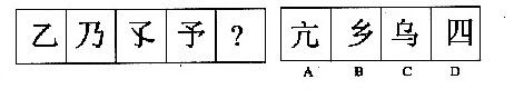 重庆自考专科汉语言科目6,重庆大学本科会计学怎么样_2016年公务员考试真题卷插图