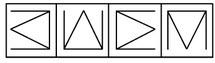重庆市南岸区自考报名,重庆师大函授大专_2013年云南公务员考试模拟卷插图(13)