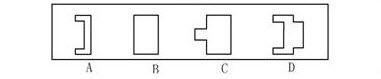重庆市南岸区自考报名,重庆师大函授大专_2013年云南公务员考试模拟卷插图(1)